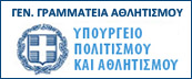 Hellenic Ministry of Culture and Sports