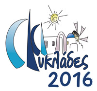 Cyclades Sailing Race 2016